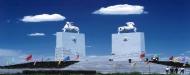成吉思汗陵旅游区基础设施建设项目可行性研究报告