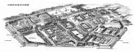 巴彦淖尔市五原县河套影视基地建设项目可行性研究报告