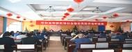 呼和浩特市新机场建设项目社会稳定性评估听证会